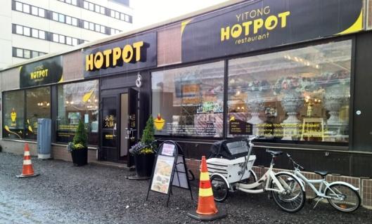 Yitong Hotpot-restaurant saanee lähiaikoina (?) uusitun kadun.