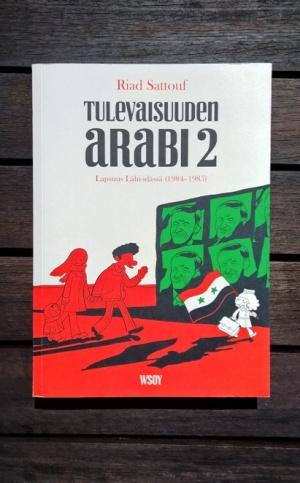 Riad Sattouf: Tulevaisuuden arabi 2