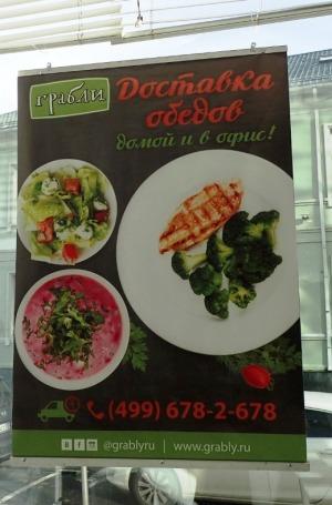 Siellä mennään kauppakeskusalueella ravintolaan, jossa buffet-pöydät notkuvat erilaisia kylmiä ja lämpimiä annoksia. Makeita ja suolaisia. Jokaisella tuotteella on oma hintansa ja kassalla sitten katsotaan, mitä maksaa.